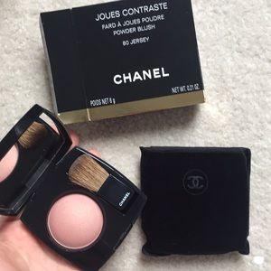 Chanel powder blush 80 Jersey